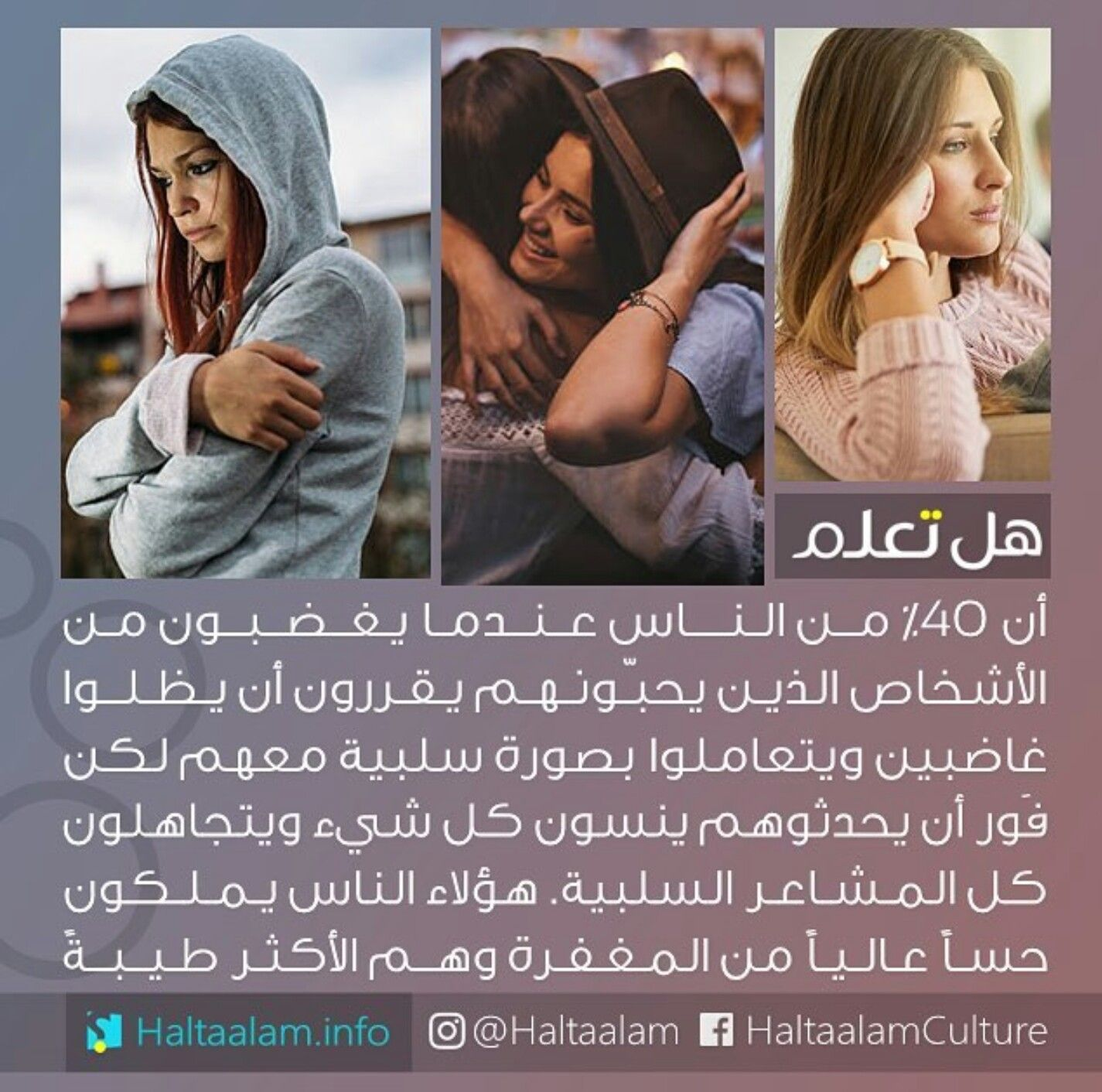Pin By Sanaa Mchichi On هل تعلم Talking Quotes Life Facts Knowledge Quotes
