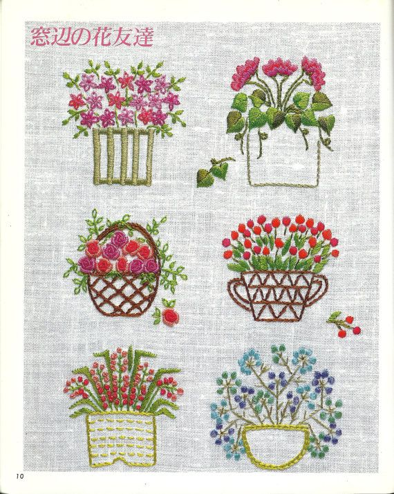 Japanese Flowers, Embroidery Collections - e book - Embroidery PDF ...