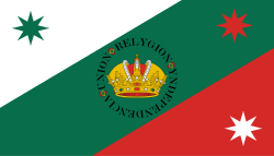 First Mexican Empire Historical Flags Flag Art Flag