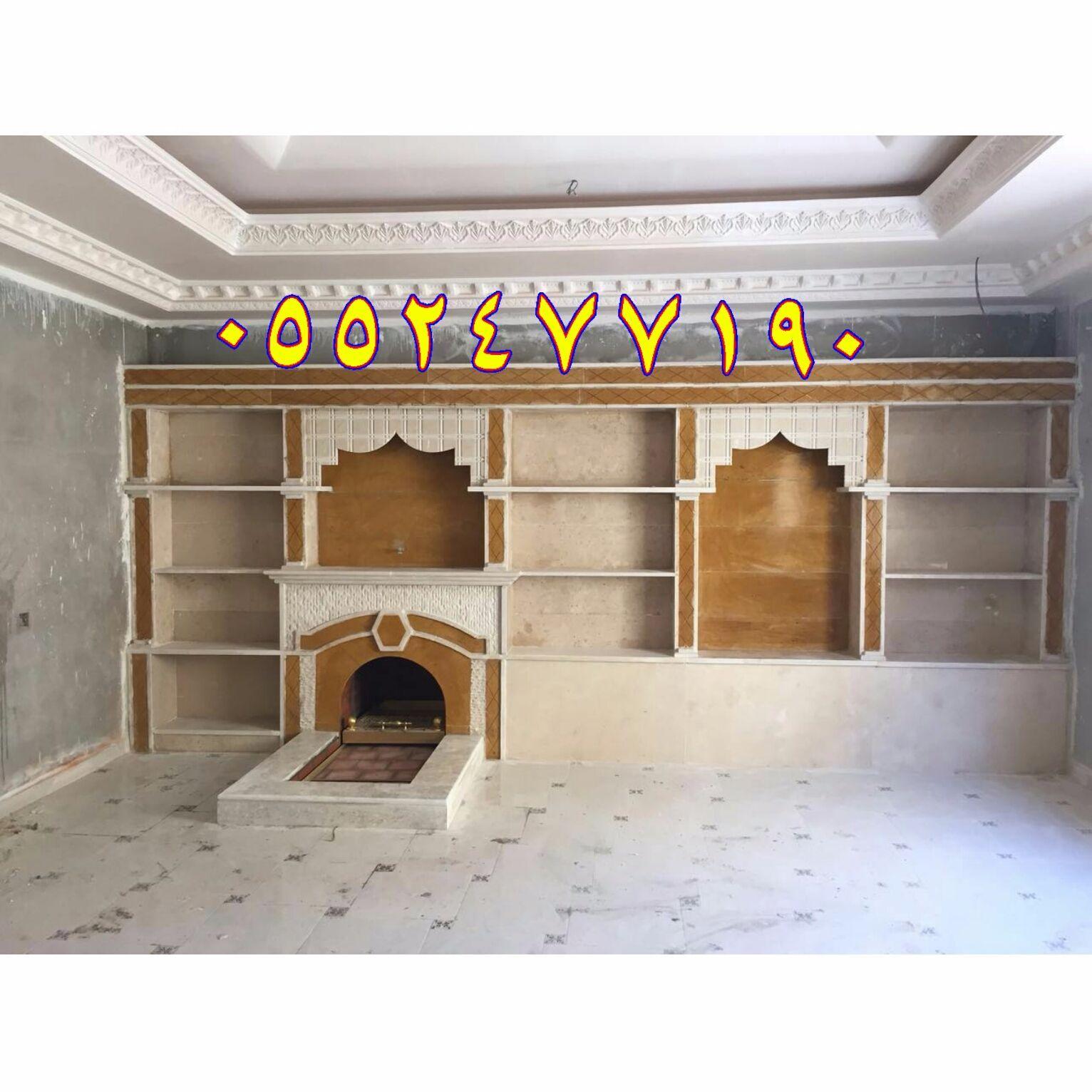 ديكورات مشبات روعه اشكال مشبات فخمه مشبات ملاحق مشبات بيوت Fireplace Decor Home Decor