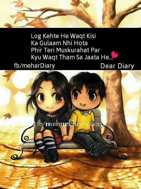 Cartoon Image Cute Cartoon Images With Quotes In Hindi