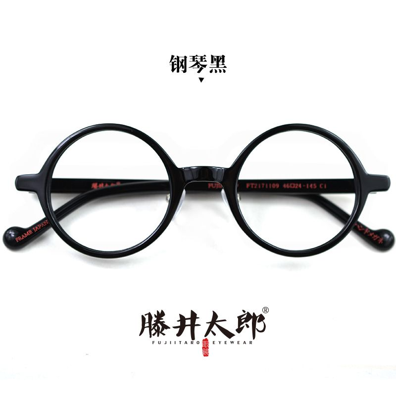 832dc010b44  USD 107.24  Fujii Taro sheet metal retro round glasses frame small round frame  glasses frame myopia Liang Wen Dao Dou wentao men and women - Taobao agent  ...