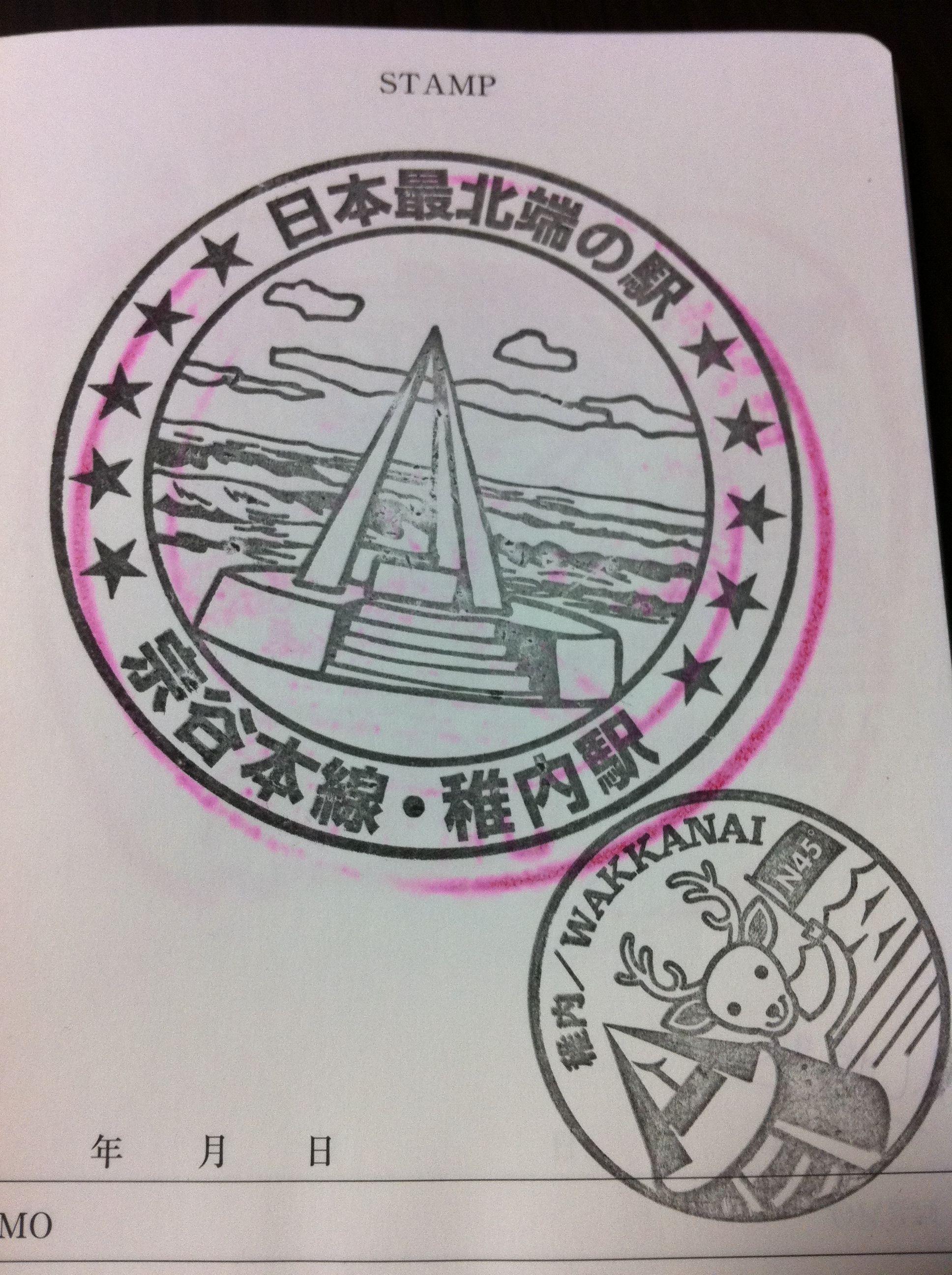 the eki stamp japan