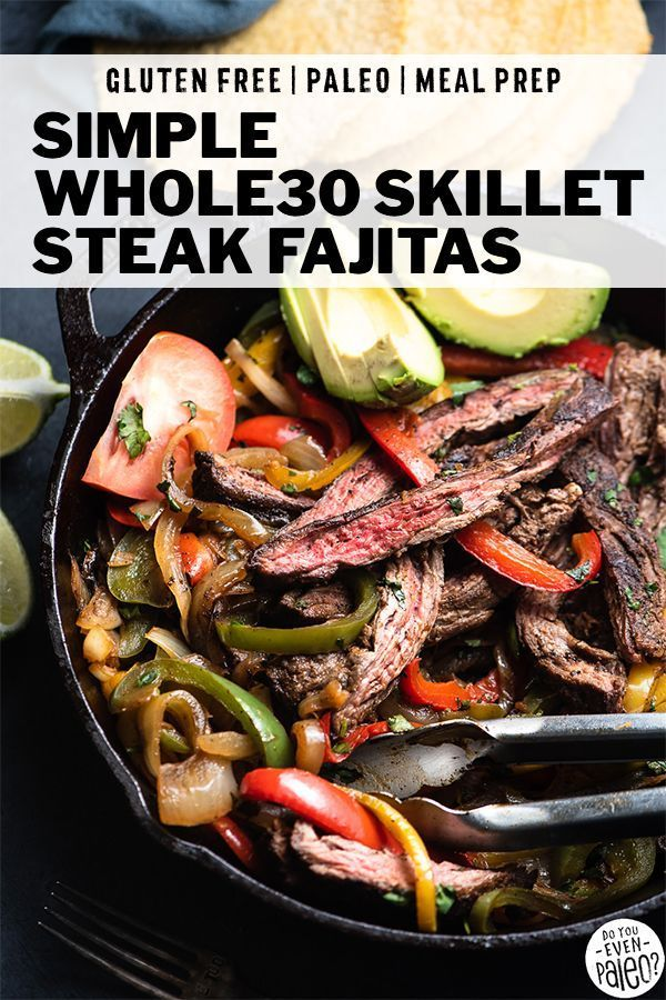 Simple Whole30 Skillet Steak Fajitas recipe with skirt steak, bell peppers and yellow onions. This quick and easy weeknight recipe is full of flavor and works well for a fast dinner or bulk meal prep! This recipe is paleo, gluten free, and keto. #paleorecipes #whole30 #keto #fajitas #steakfajitarecipe