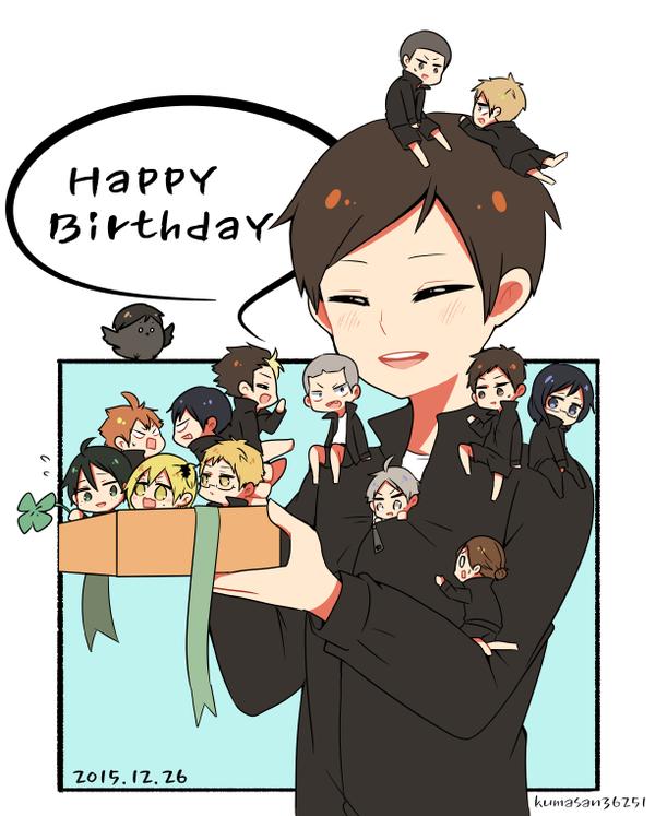 December 26 Ennoshita Chikara's birthday! (My favourite