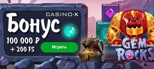 Самые лучшие игры на казино три топора