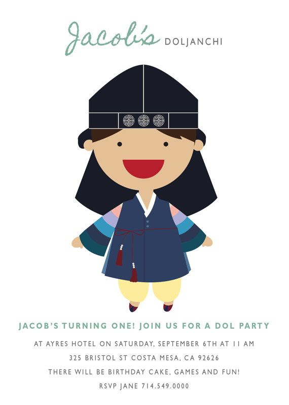 Korean first birthday invitation custom boys korean dol doljanchi korean first birthday invitation custom boys korean dol doljanchi printable digital file lukes first birthday dol pinterest korean and birthdays filmwisefo