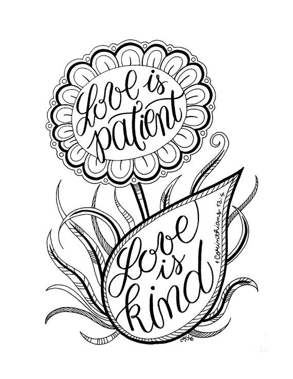 LOVE is PATIENT love is KIND Adult Coloring Page Flower Art