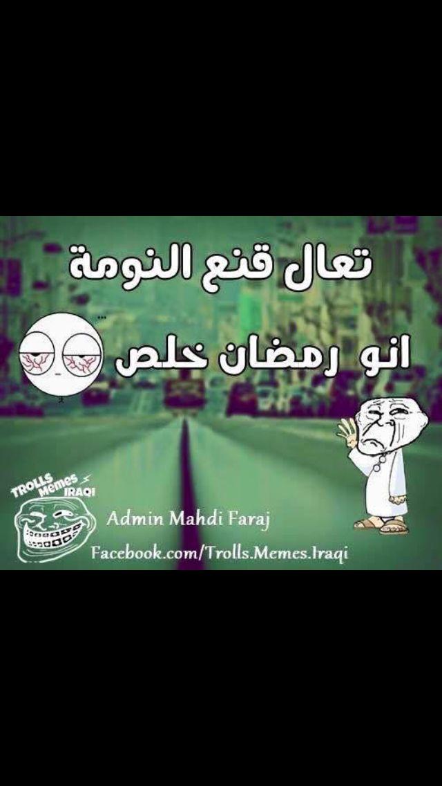 ههههههه Enjoy Life Funny Jokes