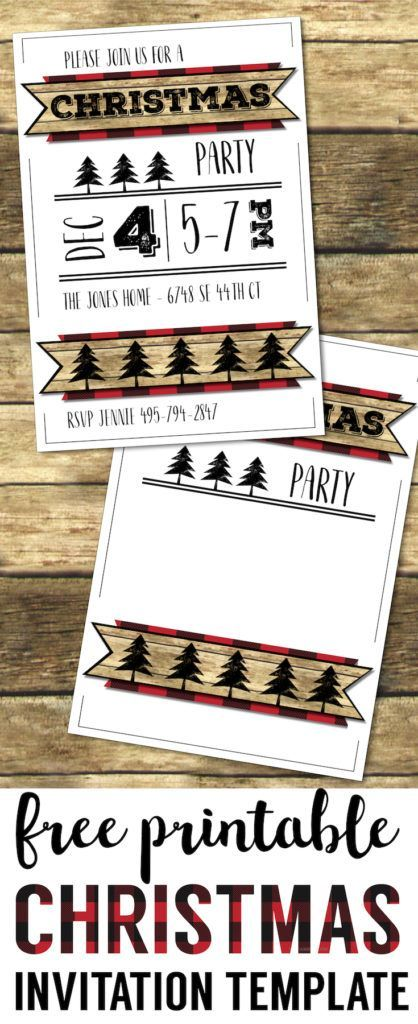 Christmas Party Invitation Templates Free Printable  Free Xmas Invitations