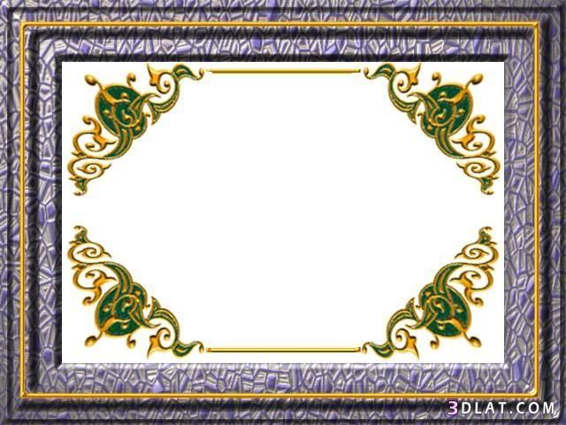 اطارات اسلامية للتصميم براويز دينية للتصميم 13609741025 Jpg Decor Home Decor Pattern