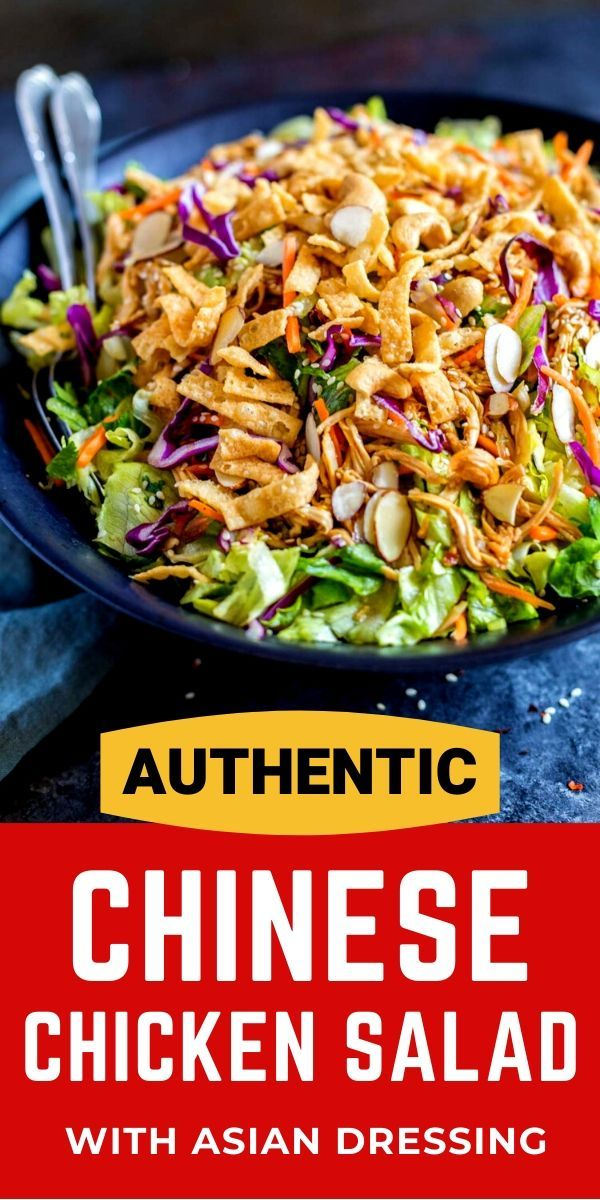 Chinese Chicken Salad with Asian Dressing   Confetti & Bliss