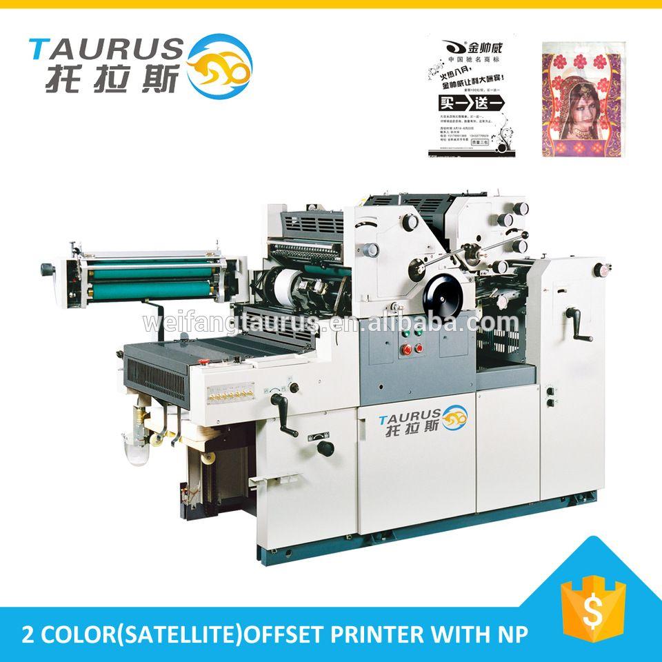 Taurus Tr47nps H Non Woven Numbering Perforating 2 4 Offset Printing Machine Price In India Offset Printing Printer Printer Paper