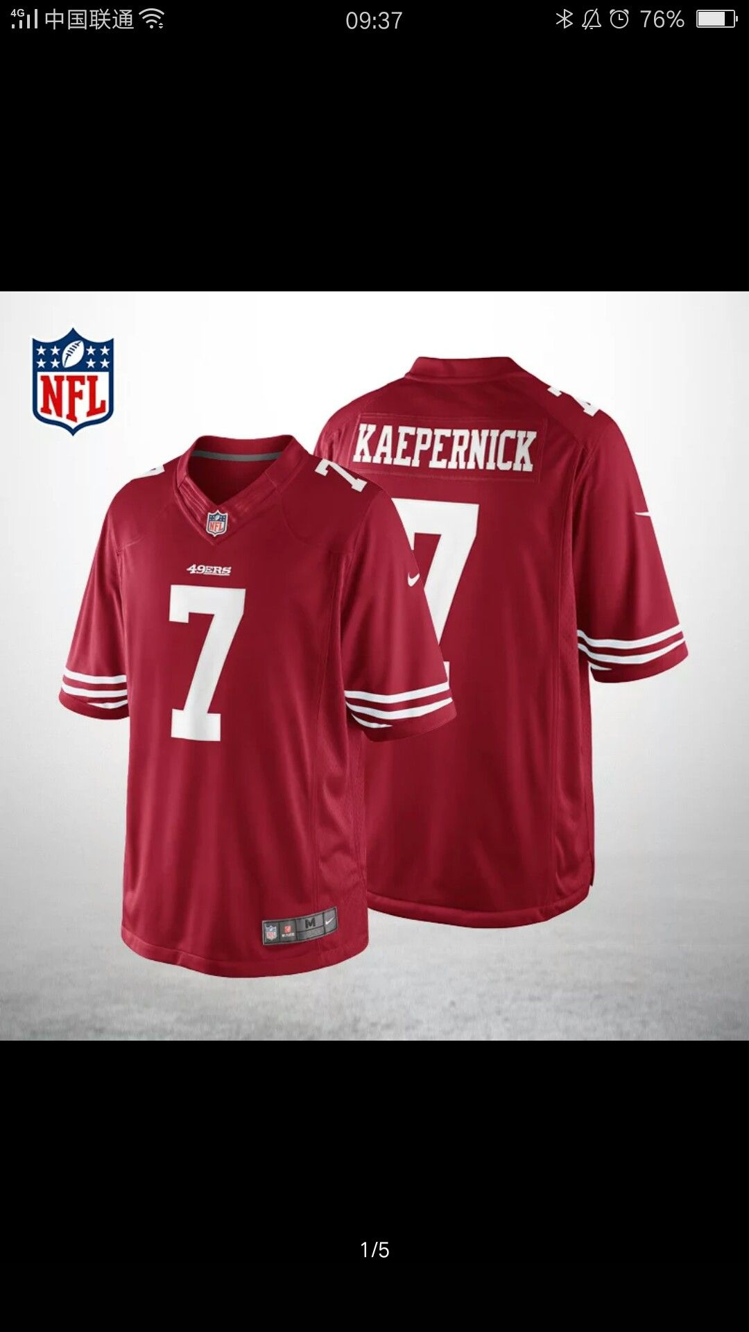 nfl authorized jerseys