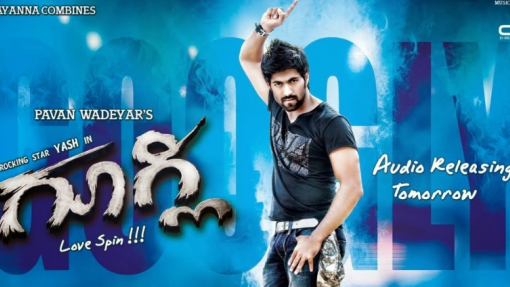 googly movie oh oh ringtone mp3 download