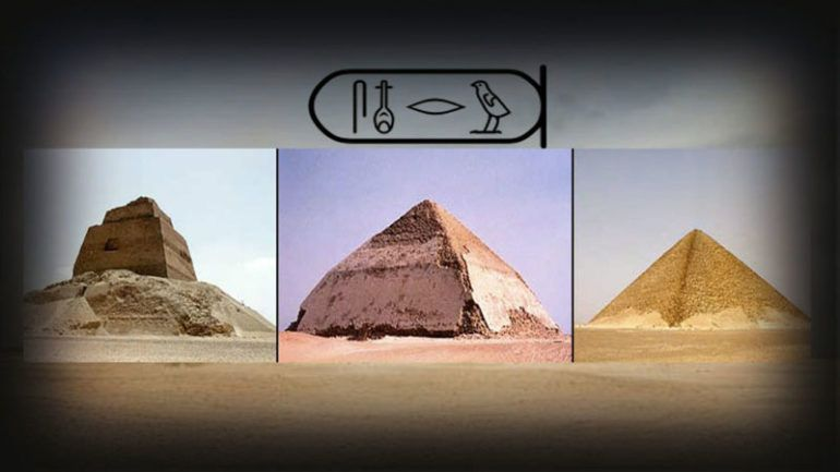 Meidum Bent And Red Pyramid Shown Side By Side With The Cartouche