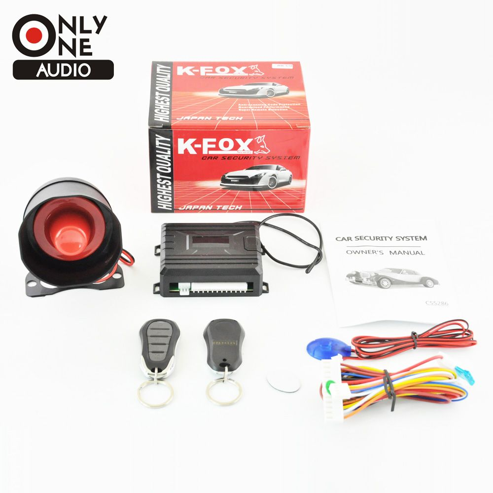 Only one audio universal remote control car auto central kit door lock one way auto alarm