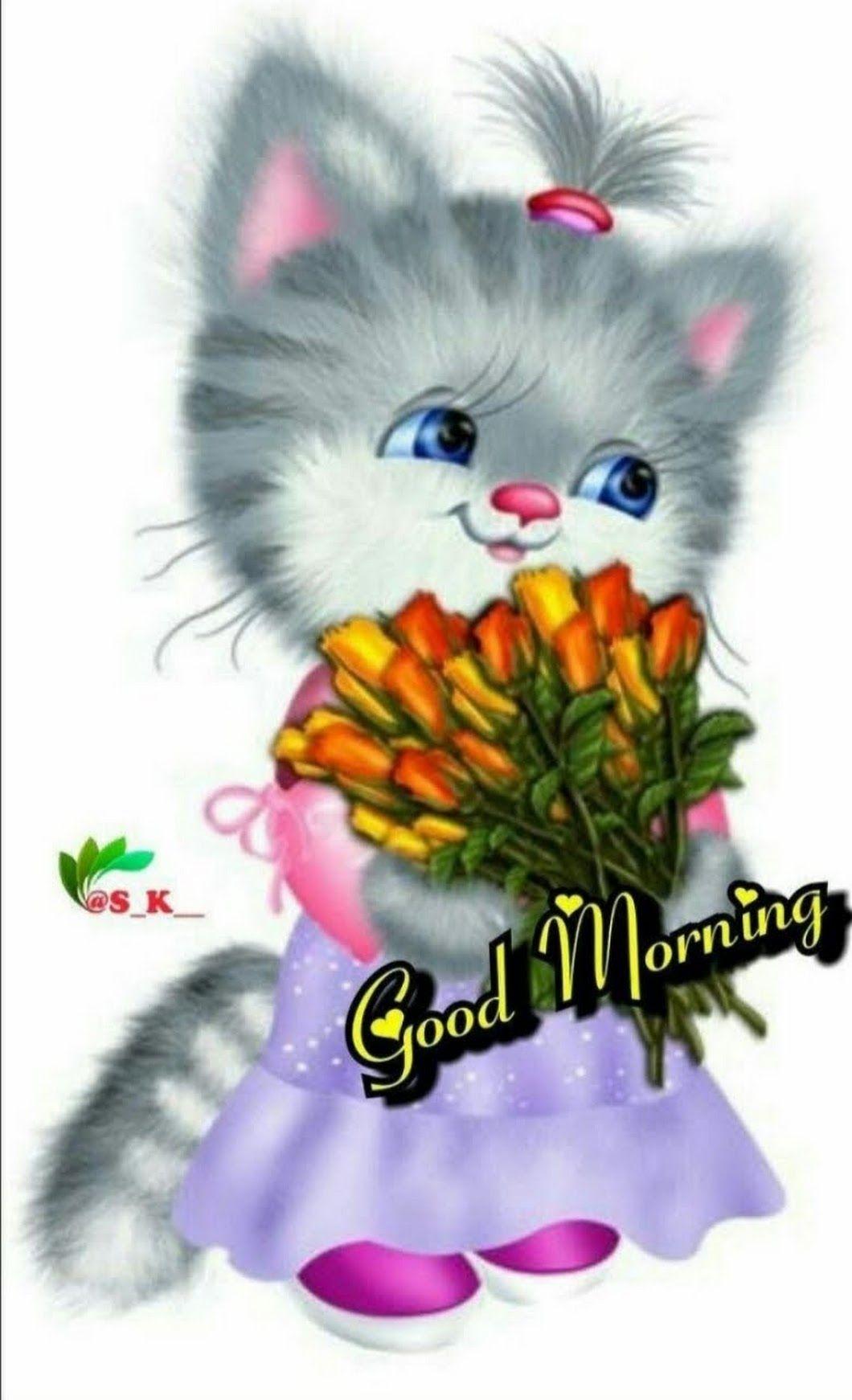 Hi Friends Janarthanan R Google Good Morning Friday Funny