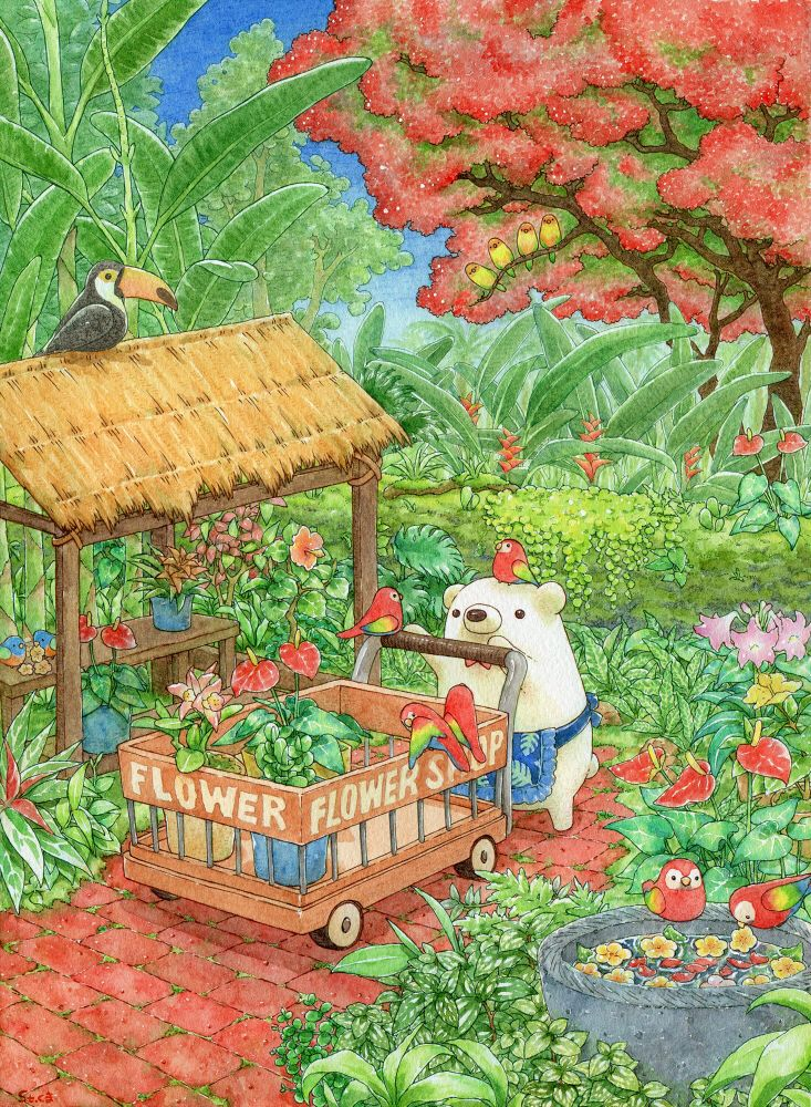 南国の花屋さん