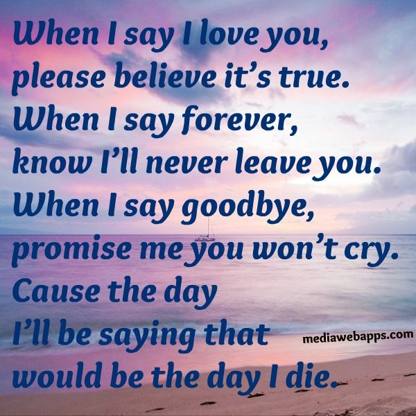 Romance Quotes Of The Day | When I Say I Love Your | Images Love Quotes