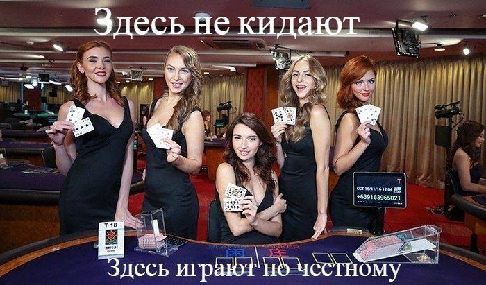Блог а казино и азартных играх