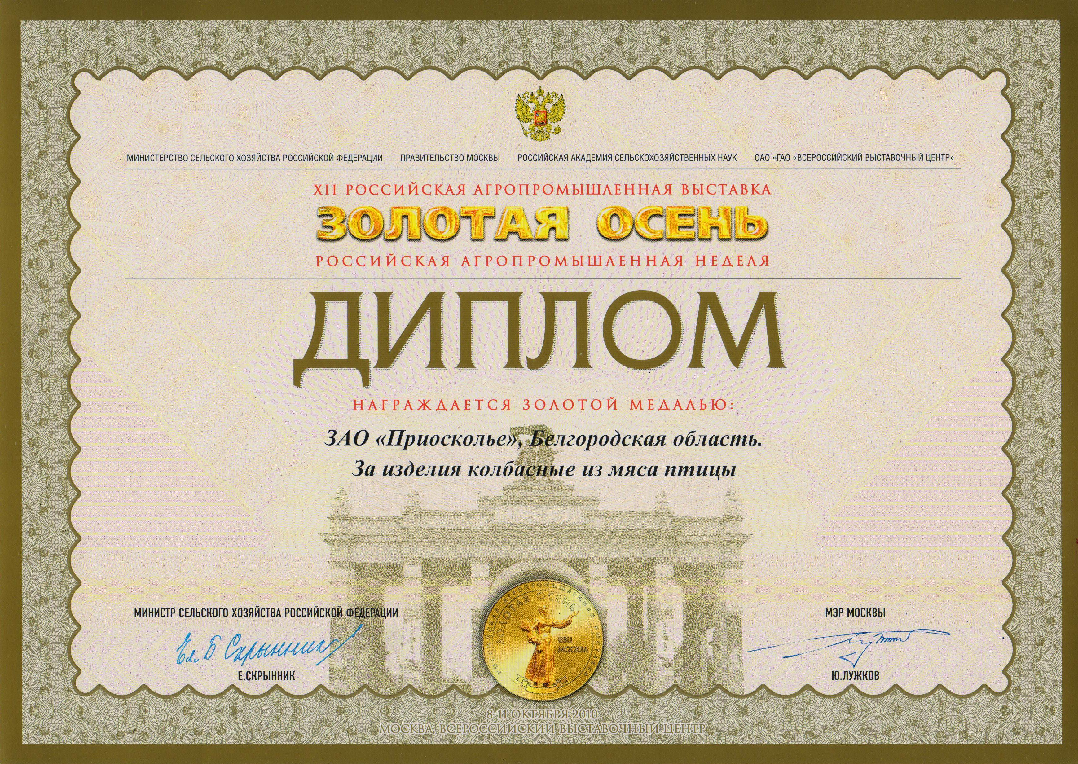 Олимпус осенняя сессия вопросы и ответы 5-6 класс русский язык 2018 год