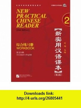 New practical chinese reader vol 2 2nd edition workbook with new practical chinese reader vol 2 2nd edition workbook with mp3 fandeluxe Images