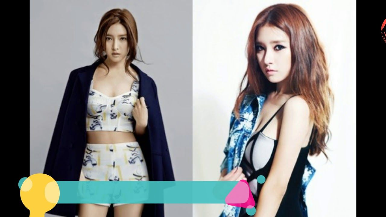 Top 10 Most Beautiful Korean Actresses in 2017 | Korean ...