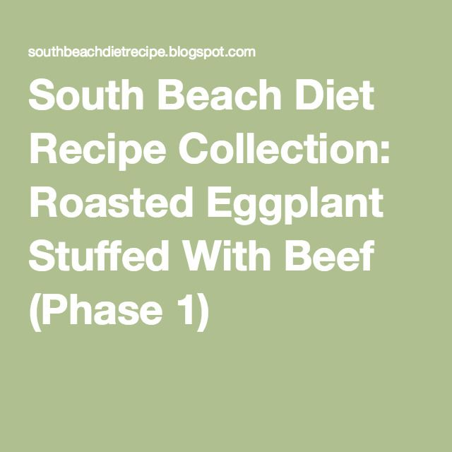 south beach diet eggplant recipes