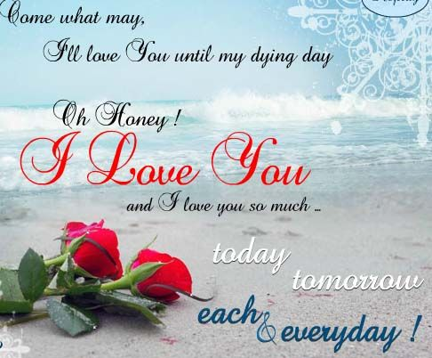Send An Ecard Love Good Morning Quotes Good Morning Quotes Good Morning My Love