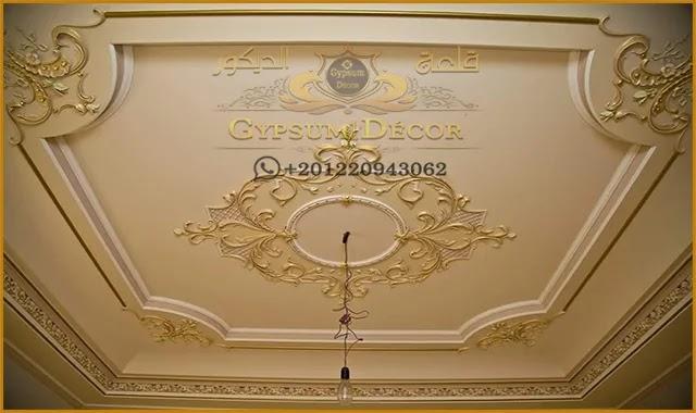 ديكورات اسقف جبس Decor Modern Decor Design