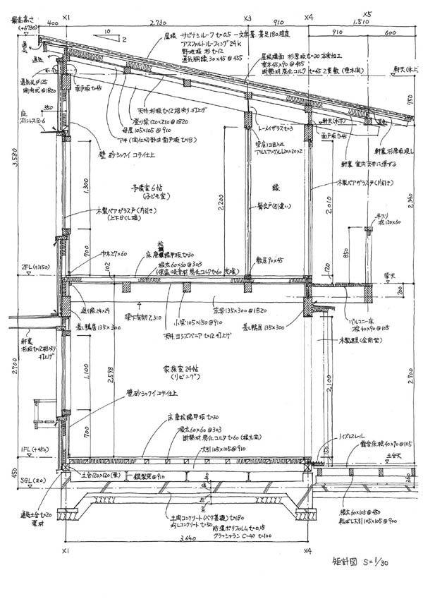 街中にある矩折れのコートハウス 詳細図面 施工図 建築