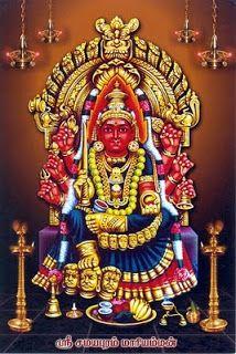 மாரியம்மன், சமயபுரம், Samayapuram Mariamman.
