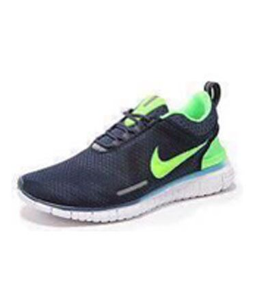 Nike Free 5.0 Tr Fit 4 Prt Perroquets Vert / Orange Et Blanc