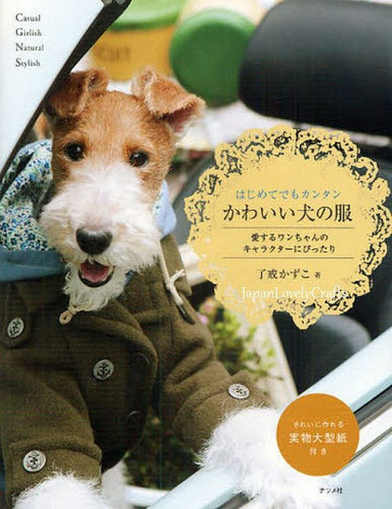 Kawaii Dog Clothes - Japanese Sewing Pattern Book for Small-Size ...