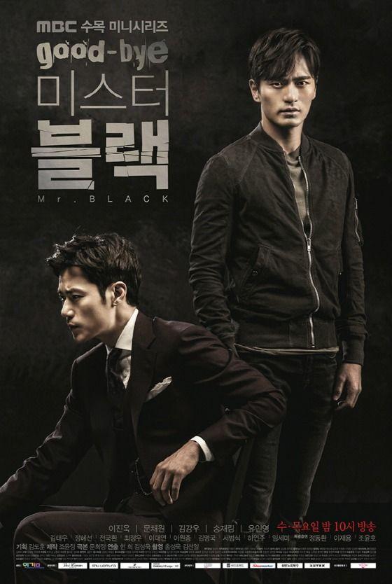2016 Goodbye Mr Black مسلسل وداعا سيد بلاك مترجم تقرير Lee Jin Wook Korean Drama Movies Korean Drama