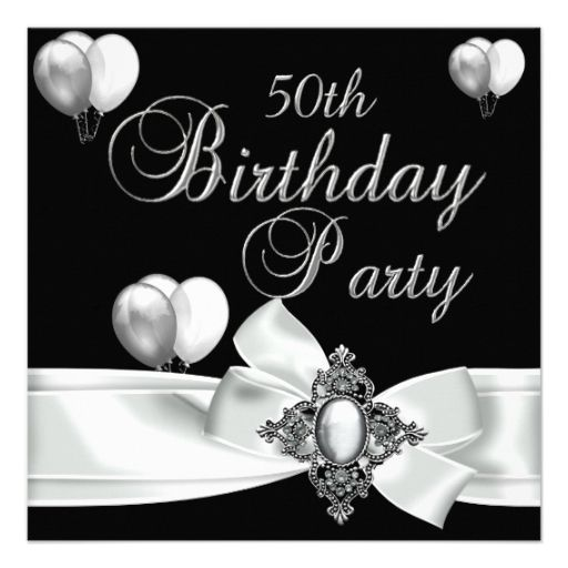 50th Birthday Party Black White Silver Balloons Personalized Invitation