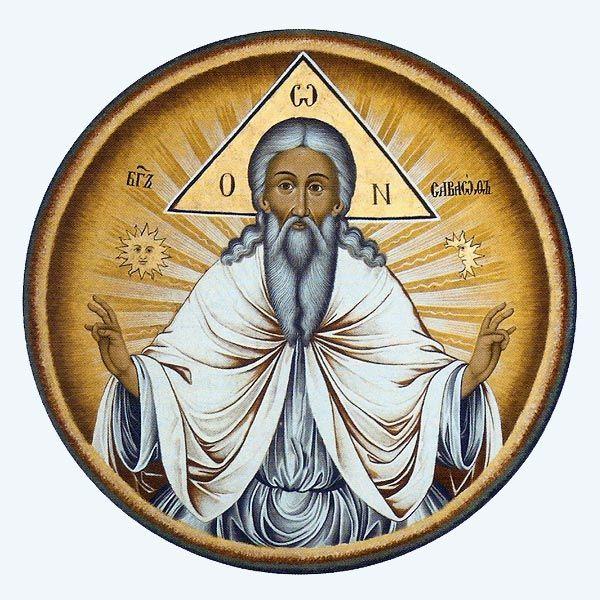 судя символы иконы картинки мужчина спасался