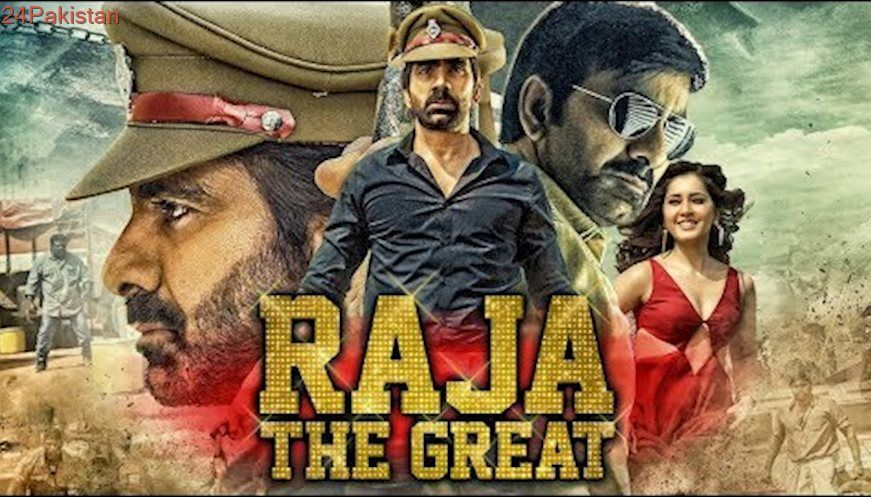 Raja the great full movie dubbed download 480p