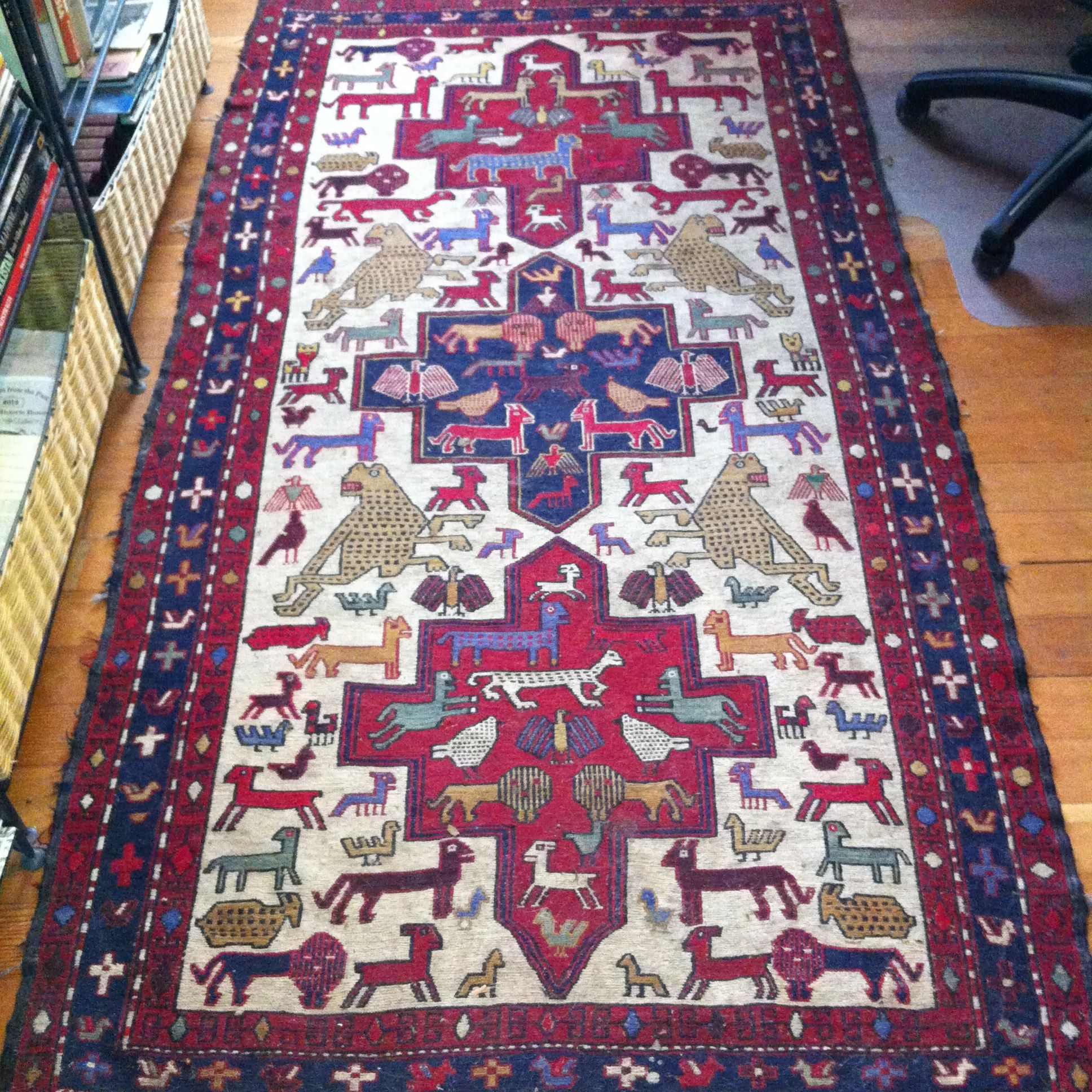 Sumakh Kilim From Afghanistan. Animal Theme. This Rug Is