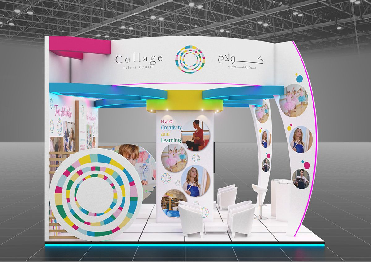Exhibition Stand Builders Sharjah : Sharjah ladies club exhibition stand design on behance booth2