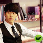 Secret Garden Drama Ost Overseas An Album By Baek Ji Young On