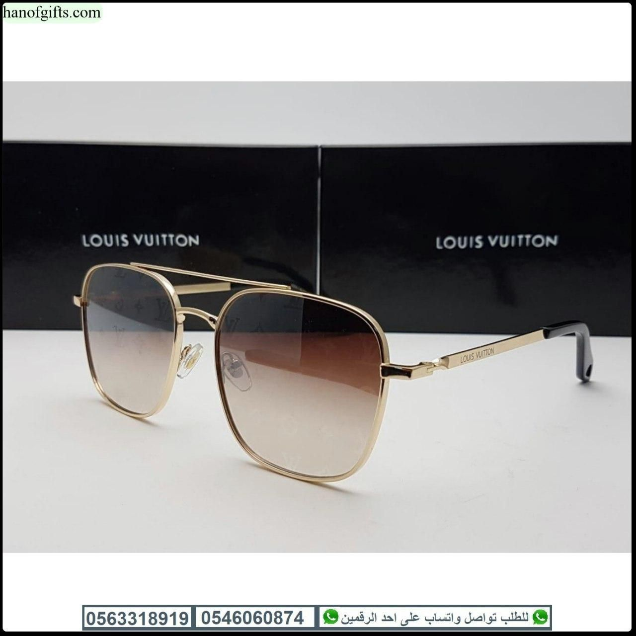 نظارات لويس فيتون رجاليه Louis Vuitton مع جميع ملحقاتها و بنفس اسم الماركه هدايا هنوف Sunglasses Glasses