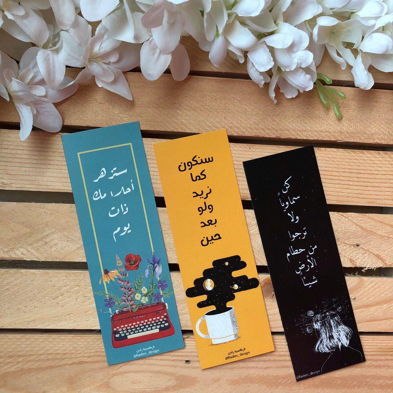 قرطاسية رادن Raden Design Instagram Photos And Videos Glitch Wallpaper Digital Photography Books Design