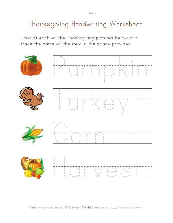 Thanksgiving Handwriting Worksheet Pre K Pinterest