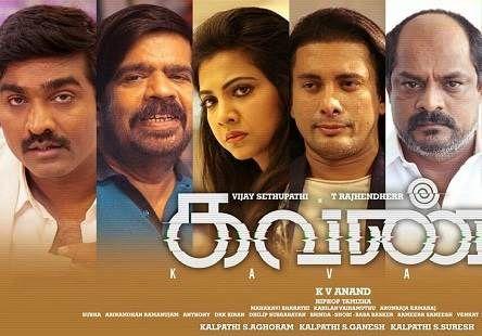 Tamil Latest Full Movie Online