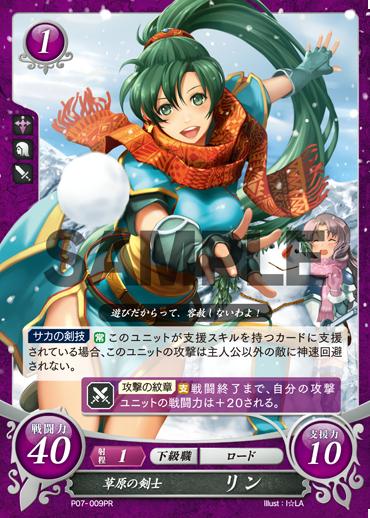 DRAGON BALL Z DBZ DBS HEROES CARD PRISM HOLO CARTE SH4 CP5 CP SR DBH JAPAN **