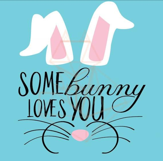 Download Some bunny loves you me SVG DXF   Some bunny loves you ...