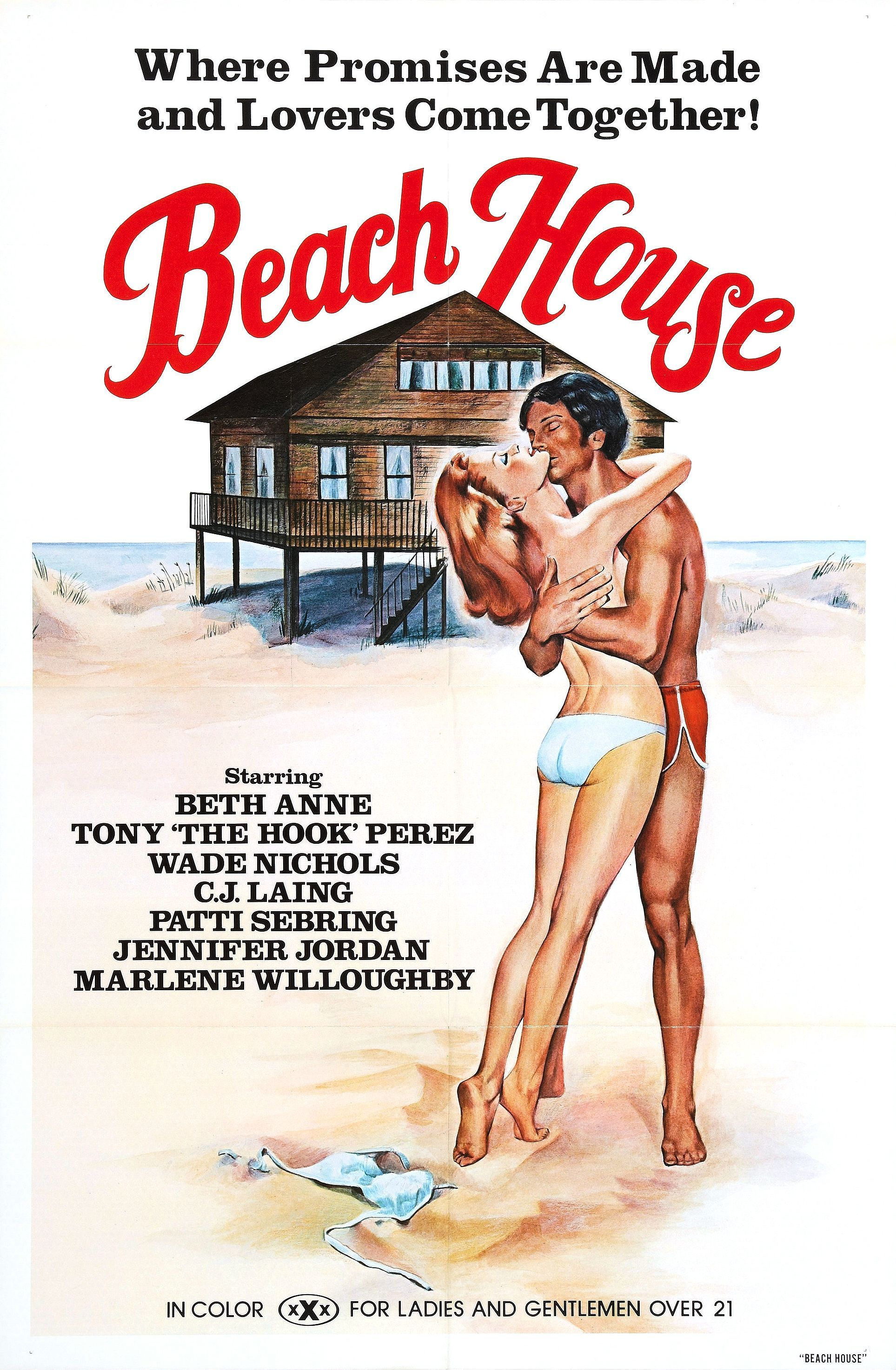 пляж онлайн фильм