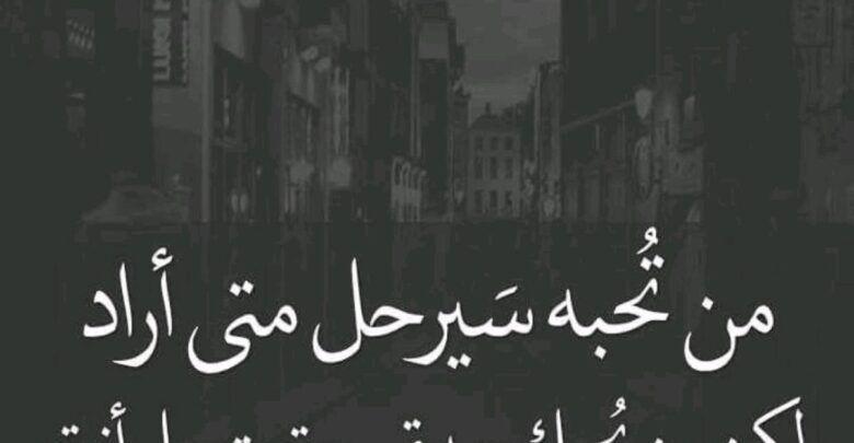 10 رسائل عتاب وزعل قوية قصيرة ومؤثرة Calligraphy Arabic Calligraphy
